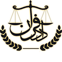 گروه وکلای دادفران